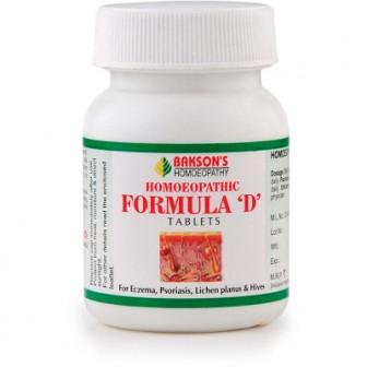 Formula D Tablet