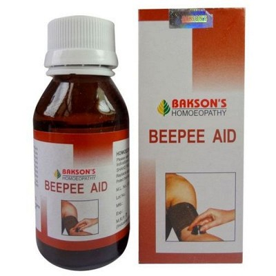 Bee Pee Aid Drops