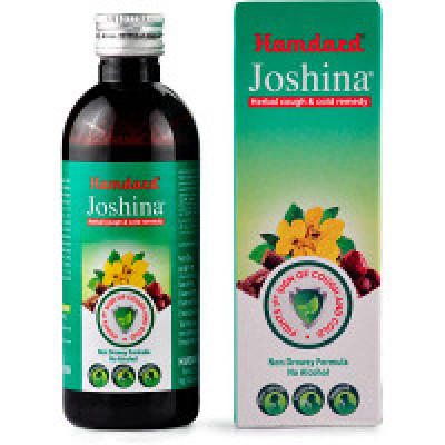 Hamdard Joshina Syrup (200 ml)