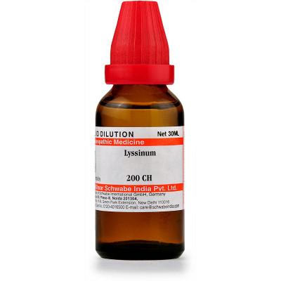 Hydrophobinum (Lyssinum)