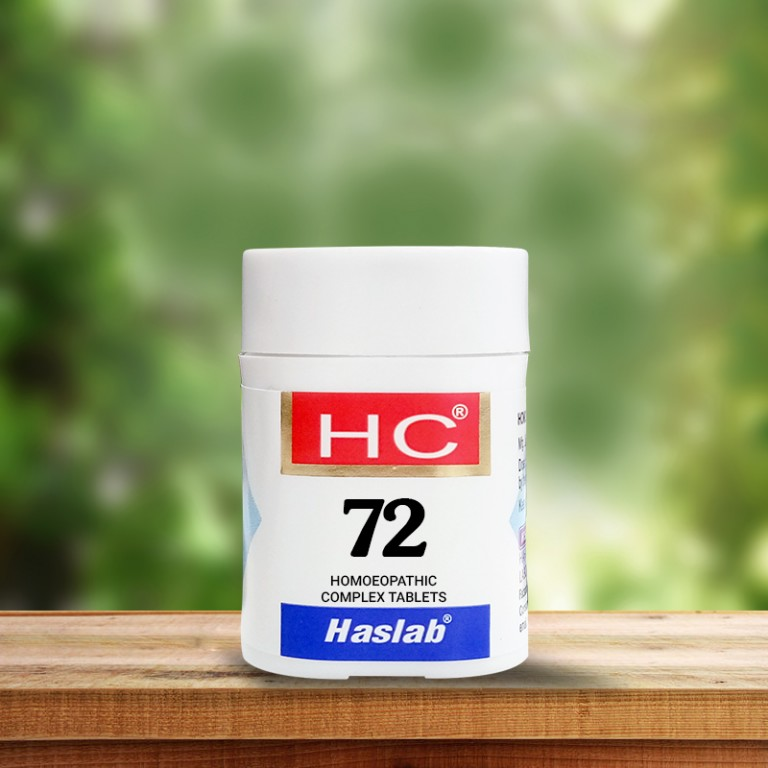 HSL HC-72 Chloramphenicol Complex (20 gm)