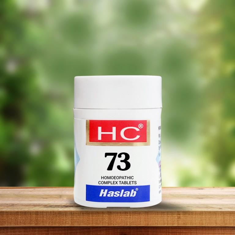 HSL HC-73 Uranium Nitricum Complex (20 gm)