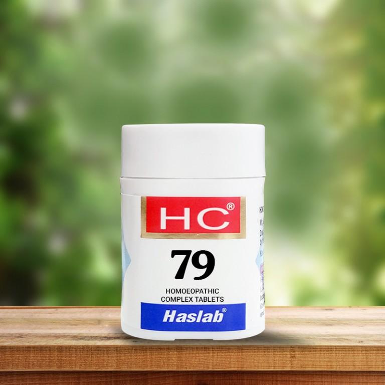 HSL HC-79 Physiological Complex (20 gm)