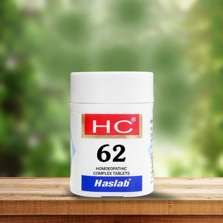 HSL HC-62 Gelsemo Complex (20 gm)