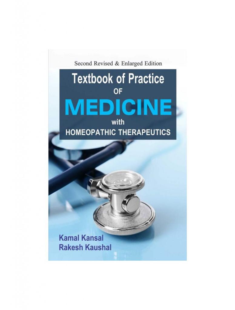 Textbook of Practice of Medicine By KAMAL KANSAL