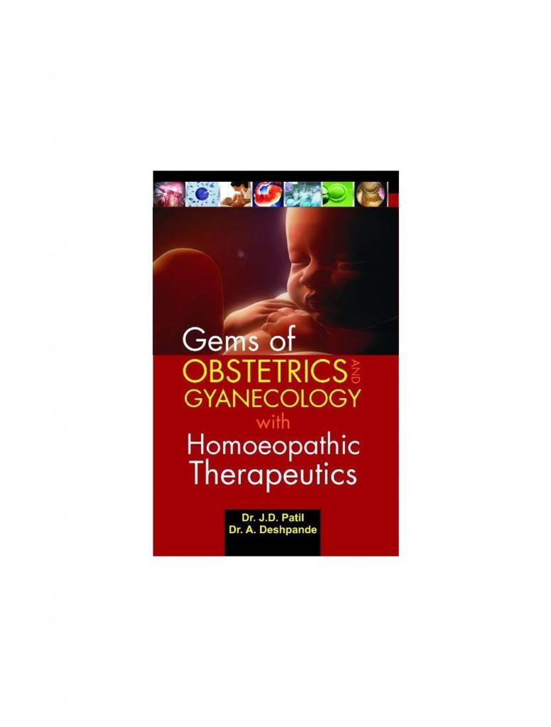 Gems of Obstetrics & Gyanecology By PATIL & DESHPANDE