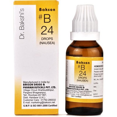 Bakson's B24 Nausea Drops (30 ml)