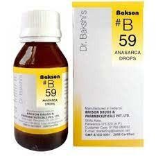 Bakson's B59 Anasarca Drops (30ml)