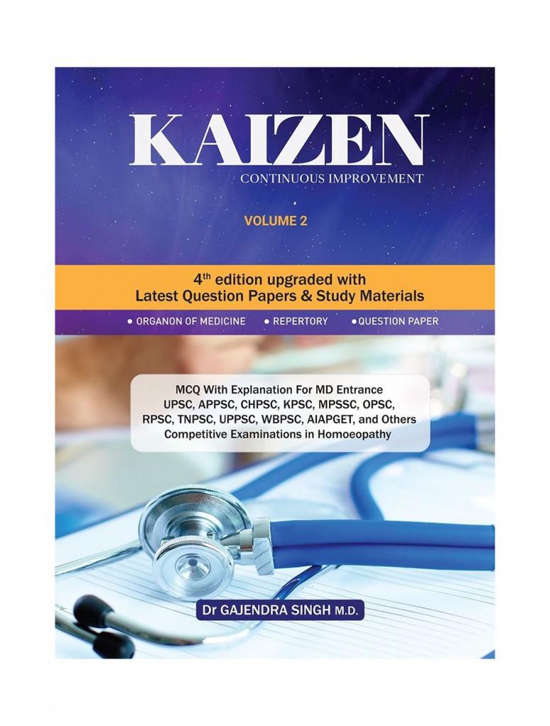 KAIZEN (Continuous Improvement) - Vol-2 By DR GAJENDRA SINGH