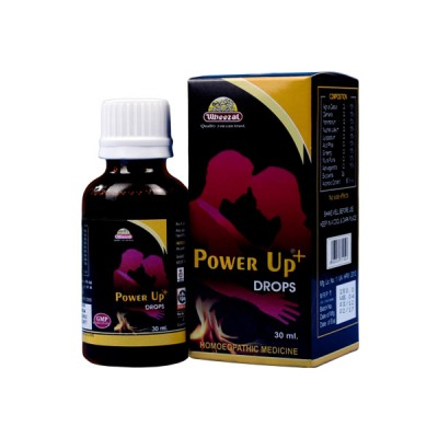 Power Up + Drops (30 ml)