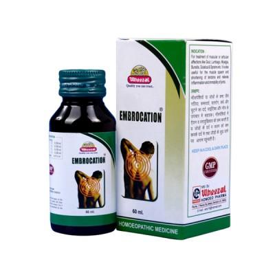 Embrocation Massage Oil (60 ml)
