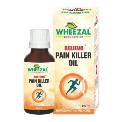Relievo pain killer Oil (60 ml)