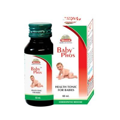 Baby Phos Syrup (60 ml)