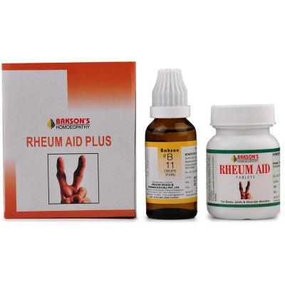 Rheum Aid Plus (Twin Pack) (1 Pack)