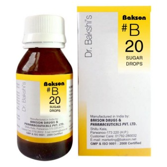 B20 Sugar Drops (30 ml)