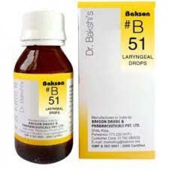 B51 Laryngeal Drops (30 ml)
