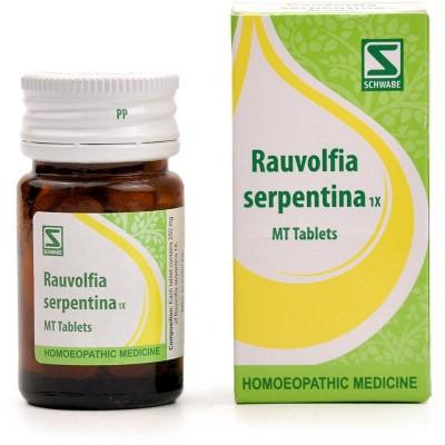 Rauvolfia Serpentina 1X Tablets (20 gm)