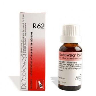 R62 (Morbillin) (22ml)