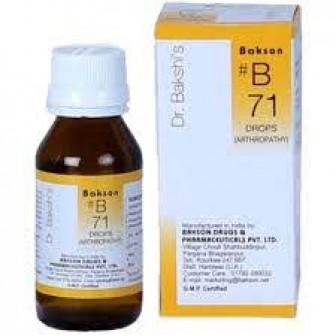 B71 Arthropathy Drops (30ml)
