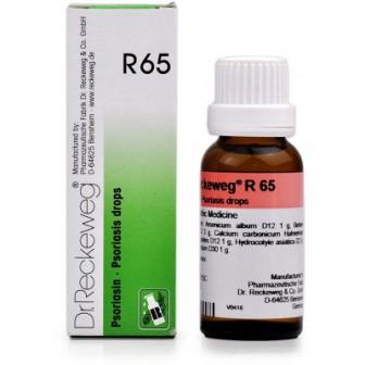R65 (Psoriasin) (22ml)