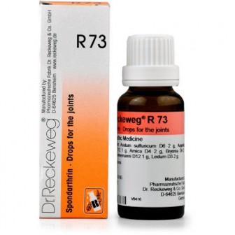 R73 (Spondarthrin) (22ml)