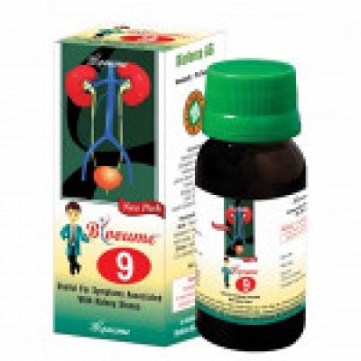 Blooume 9 Cystosan drops (30 ml)