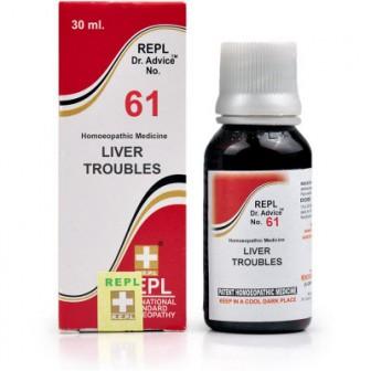 Dr Advice No.61 Liver troubles (30 ml)