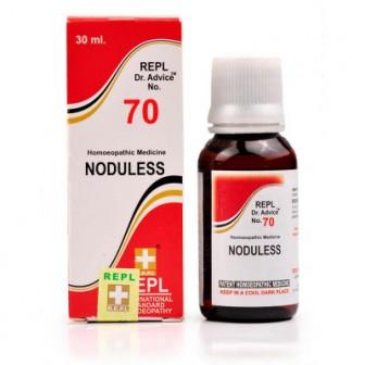 Dr Advice No.70 Nodules (30 ml)