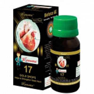 Blooume 17 Heart Care Gold Drops (30 ml)