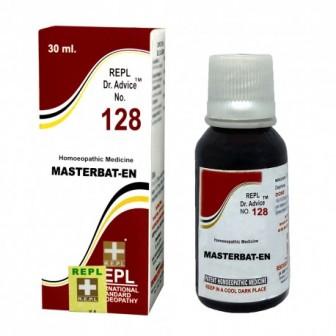 Dr Advice No.128 Masterbat-En (30 ml)