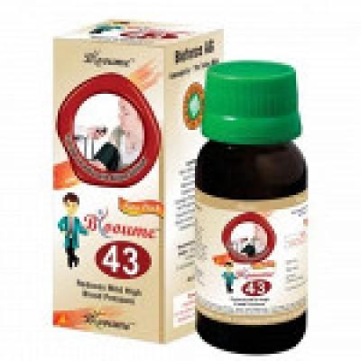Blooume 43 Hypersan Syrup (100 ml)