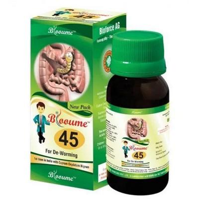 Blooume 45 Wormosan Syrup (60 ml)