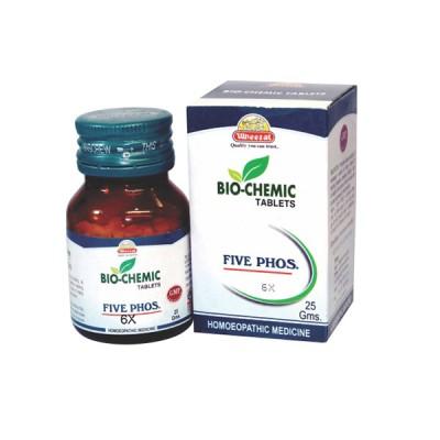 Five Phos Tablets (25g)